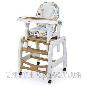 Стульчик для кормления 3в1. Трансформер. Столик+стульчик+качеля. Bambi M 1563-11 Коричневый