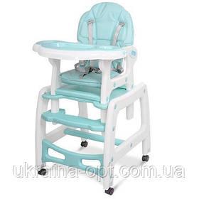 Стульчик для кормления 3в1. Трансформер. Столик+стульчик+качеля. Bambi M 1563-11 Голубой
