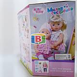 Кукла пупс Милая сестренка аналог куклы Baby Born. Розовый с белым, фото 2