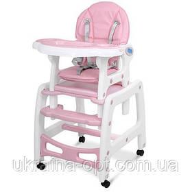 Стульчик для кормления 3в1. Трансформер. Столик+стульчик+качеля. Bambi M 1563-11 Розовый