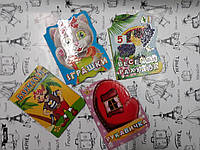 Детские книги в Ассортименте ( мал.)