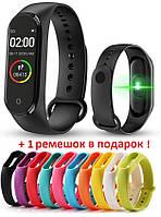 Фитнес-браслет Smart Bracelet M4 (black) + 1 РЕМЕШОК - Защита IP67