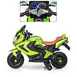 Детский электромотоцикл. Световые и звуковые эффекты. USB,TF. Bambi M 3681AL-6 Зеленый, фото 4