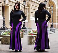 """Элегантное длинное вечернее женское платье в больших размерах """"Габриель"""""""