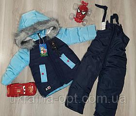 Детский зимний костюм двойка Рост :86-92-98-104 на овчине