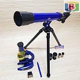 Детский игровой микроскоп с телескопом 2 в 1. Научная лаборатория 16 предметов, фото 2