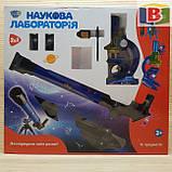 Детский игровой микроскоп с телескопом 2 в 1. Научная лаборатория 16 предметов, фото 6