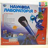 Детский игровой микроскоп с телескопом 2 в 1. Научная лаборатория 16 предметов, фото 8