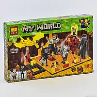 """Конструктор Bela My World 10963  """"Нападение в нижнем мире"""" 215 деталей"""