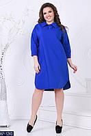 Платье - туника с рубашечным воротником и рукавом три четверти, размеры 50-52, 46-48, 54-56, 58-60