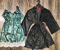 Комплект одежды для дома халат+пеньюар с кружевом.