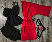 Комплект домашней одежды из штапеля халат+пижама.