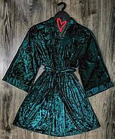Халат женский велюровый, домашняя одежда.