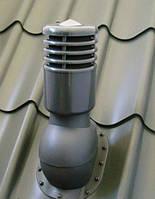Вентиляційний вихід для металочерепиці профілю Монтерей УТЕПЛЕНИЙ 125 мм, фото 1
