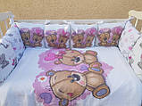 Комплект в детскую кроватку 8 в 1 Спальный комплект для девочки, фото 4