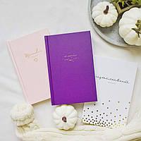 Ежедневник BeriDari Щасливий щоденник White (BD-SSch-WH)