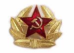 Заборона радянської символіки