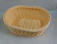 Плетенная корзинка для хлеба 250*200 мм пластик Empire М-9784