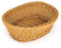 Плетенная корзинка для хлеба 255*205 мм пластик Empire М-9780