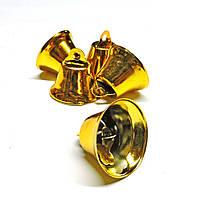 Колокольчик 26мм золотистый