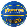 Мяч баскетбольный Movemen №7 PU Club23, синий