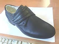Туфли для мальчика школьные размеры 37 38