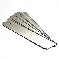 Запасные лезвия 18мм 10шт для канцелярского ножа