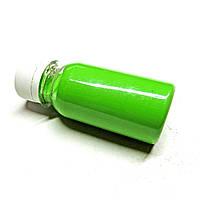 Резиновая краска светло-зелёная 50мл матовая