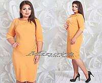 Платье по фигуре 48-56