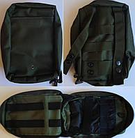 Подсумок для аптечки военной (аналог НАТО), цвет хаки