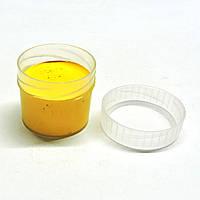 Резиновая краска жёлтая 25мл матовая