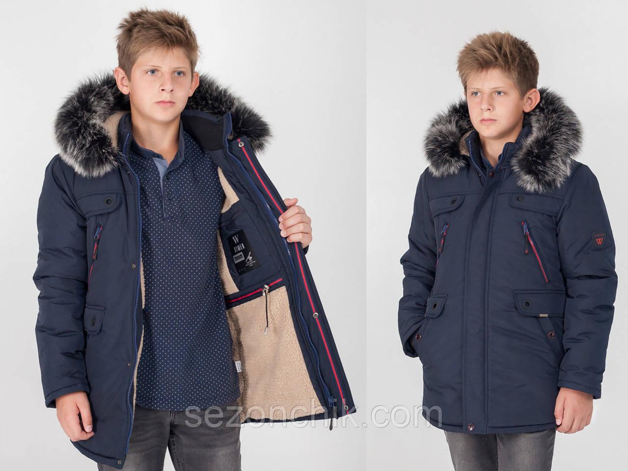 Куртка зимняя на мальчиков с мехом на капюшоне