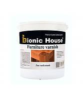 Лак Мебельный Bionic-House (Водорастворимый лак для внутренних работ) 2,5л