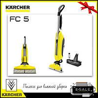 Пылесос Karcher FC 5 влажной уборки