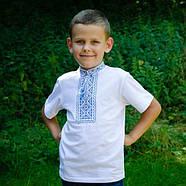 Футболка вышиванка на мальчика с синим орнаментом короткий рукав размер 92-152, фото 2