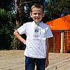 Футболка вышиванка на мальчика с сине-желтым орнаментом короткий рукав размер 92-152