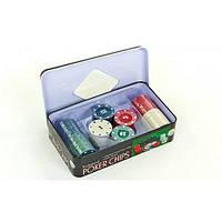 Фишки для покера POKER CHIPS в металлической коробке PI-25