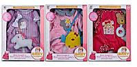 Одежда для пупса Кукольный наряд S60014-3 игрушка, 3 вида, в коробке 22*32*3см