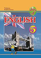Joy of English 5. Підручник для 5-го класу ЗНЗ (1-й рік навчання, 2-га іноземна мова). Англійська мова