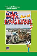Joy of English 7. Підручник для 7-го класу ЗНЗ (3-й рік навчання, 2-га іноземна мова). Англійська мова