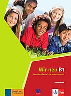 Wir neu B1  Arbeitsbuch. Немецкий язык