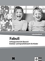 Fabuli. Книга для вчителя. Немецкий язык (Німецька мова)