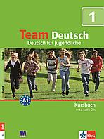 Team Deutsch 1. Підручник. Немецкий язык