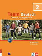 Team Deutsch 2. Підручник. Немецкий язык (Німецька мова)