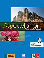 Аspekte junior. Mittelstufe Deutsch. Kursbuch B2. Немецкий язык