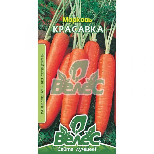 """Семена моркови """"Красавка"""" (3 г) от ТМ """"Велес"""""""