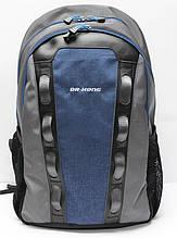 Рюкзак ортопедический Dr Kong Z168, размер  XL (50*31,5*15,5) серый