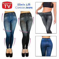 Джеггинсы Slim`N Lift jeggings Caresse Jeans СЕРЫЕ И СИНИЕ размеры XL и другие S-XXXL