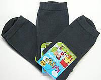 Детские носки серые для школьников 18см(27-29р)