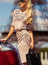 Стильный женский костюм   Donatella jd, фото 2